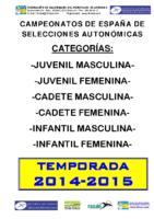 Memoria Campeonatos de España enero 2015