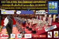 cartel Gala 2018
